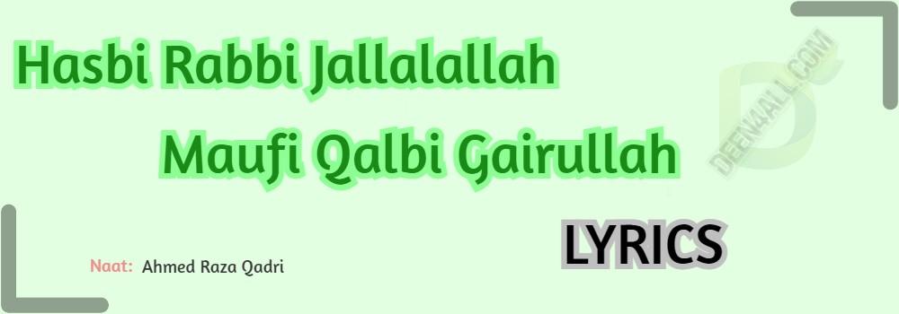 Hasbi Rabbi Jallalallah Naat Lyrics